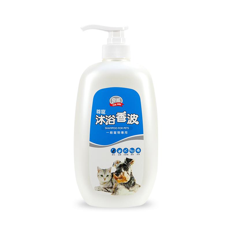 奇威寵物沐浴香波-一般寵物專用