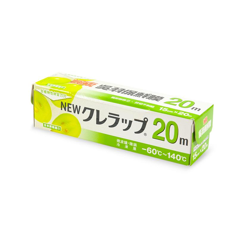 楓康吳羽保鮮膜(綠)20m