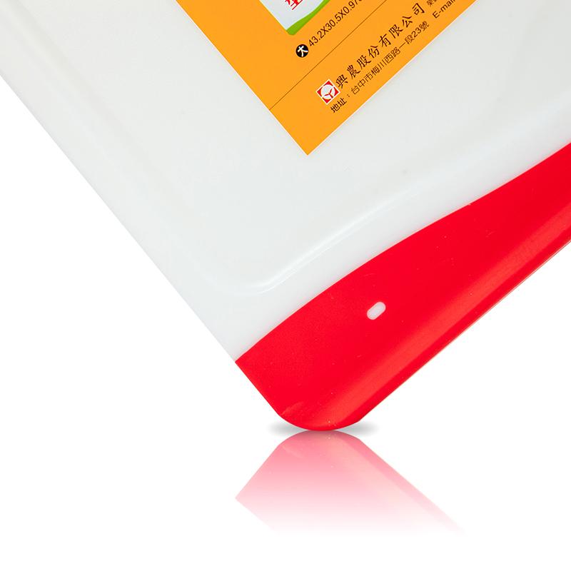 楓康時尚抗菌防滑切菜板-紅色大