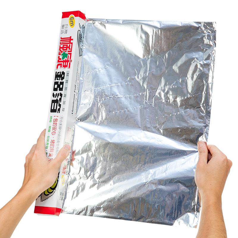 楓康壁用鋁箔紙(6m)