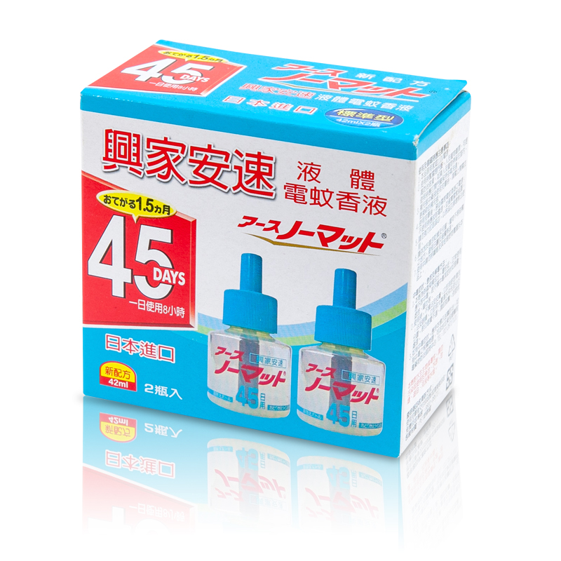 興家安速液體電蚊香液二入