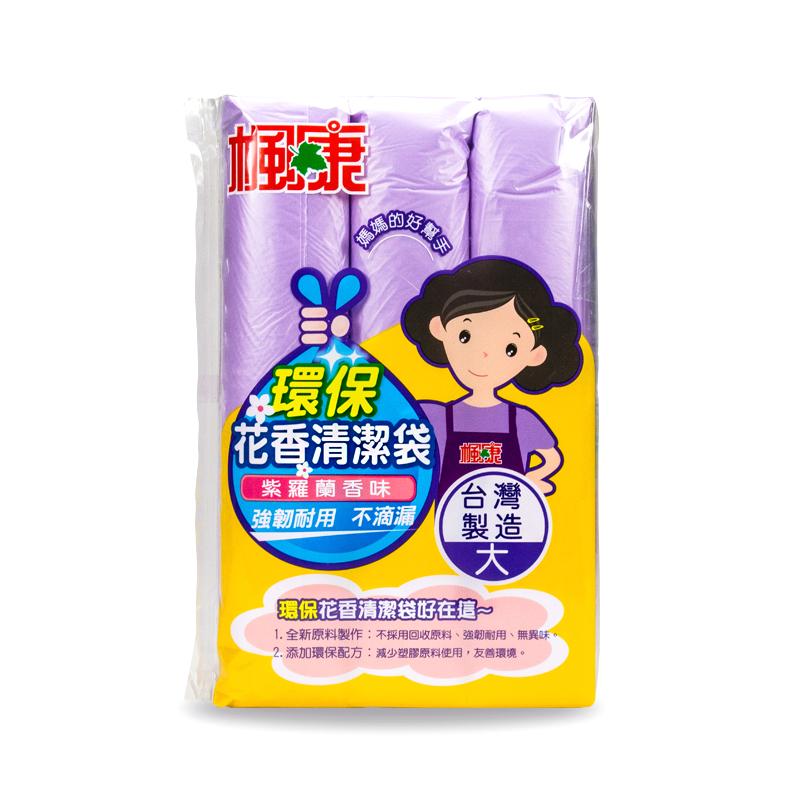 環保花香清潔袋 紫羅蘭香味(大)
