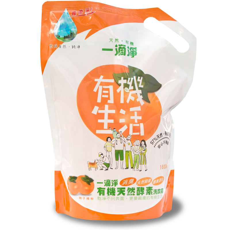 一滴淨有機生活洗衣露補充包 柿子精粹1800ml