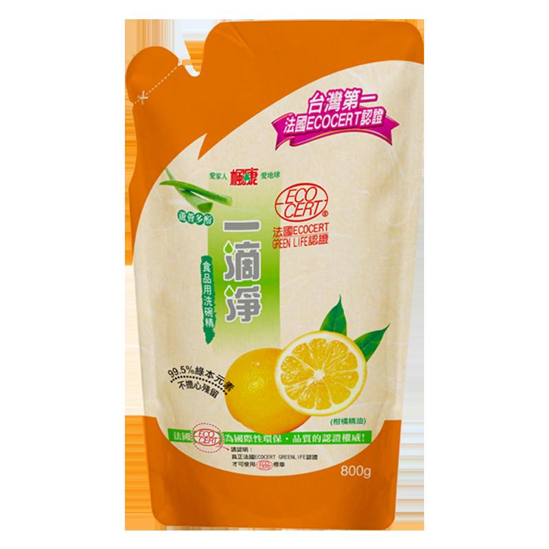 一滴淨洗碗精柑橘補充包