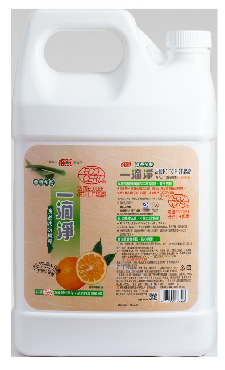 楓康一滴淨蘆薈多酚食品用洗碗精4000g