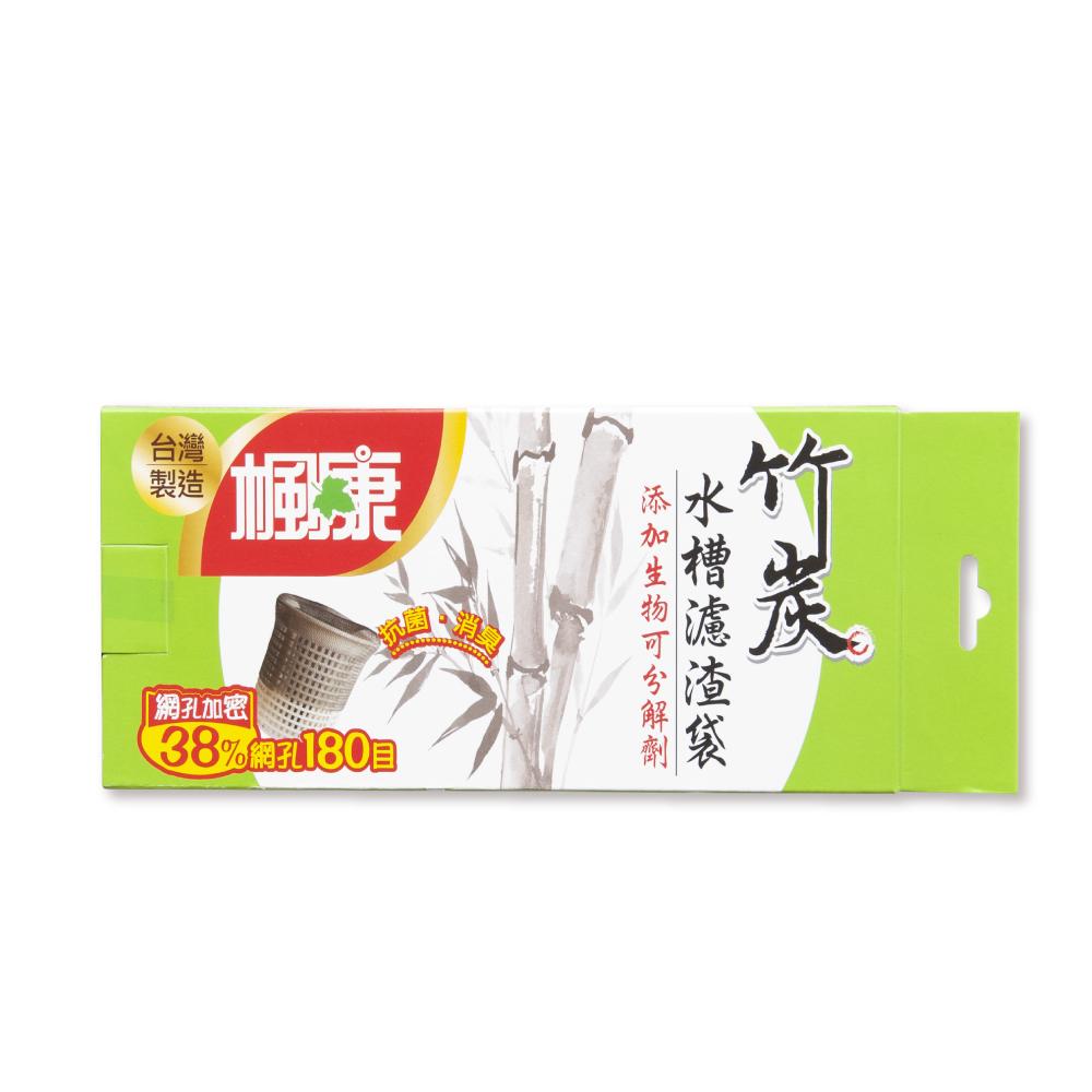 竹碳濾渣袋