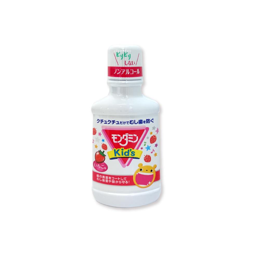 兒童漱口水(草莓)