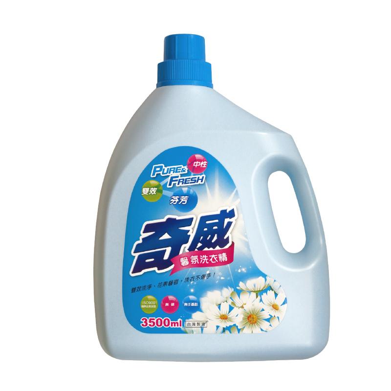 奇威 馨芬洗衣精3500ml