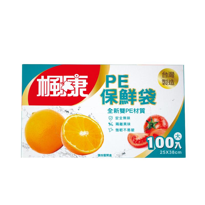 楓康PE保鮮袋量販包(大/小)